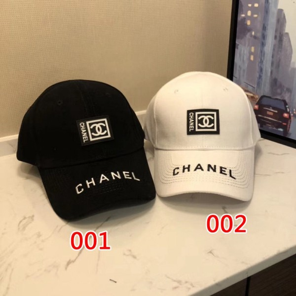シャネル/Chanelベースボールキャップ ハイブランドハット 男女兼用 ゴルフ キャップ ランニング キャップ夏用 つば広めのキャップ 夏日焼け対策キャップ 薄型 ハットアウトドア