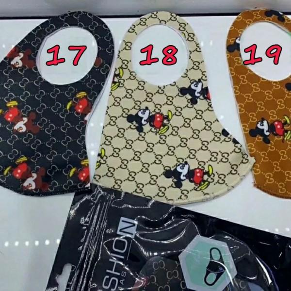 Fendiシャネル Dior ヴィトン Gucci パロディマスクAdidas 秋冬向け ナイキ プーマ 耳に優しい 立体縫製 フェイスマスク 子供/大人用 メンズ レディース ブランド 高級 布マスク 柔らかい おしゃれ  在庫あり