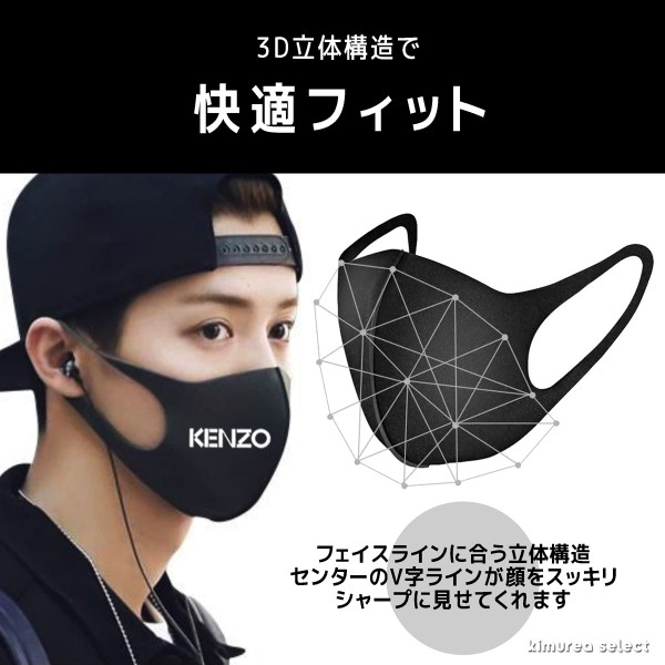Kenzo/ケンゾー在庫あり激安マスクブランドマスク風邪対策 咳洗える 大人ブランド レディース