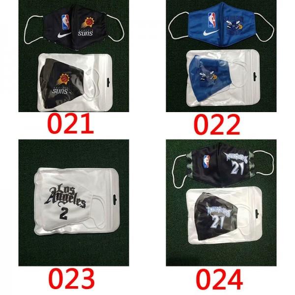 サッカー グッズ クラブチーム マスク 潮 ファングッズ メンズ レディース nike jordan 小顔 オリジナル 高級マスク通販 抗菌 海外サッカークラブ マスク スポーツタイプ 蒸れない 3Dマスク