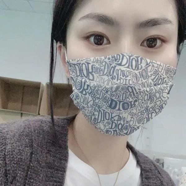 医療用マスク Dior/ディオール ブランドパロディマスク おしゃれ 風邪対策 色付きマスク やわらかい 立体 使い捨てマスク 不織布 在庫あり 個包装 衛生 花粉対策 ほこり防止 口マスク