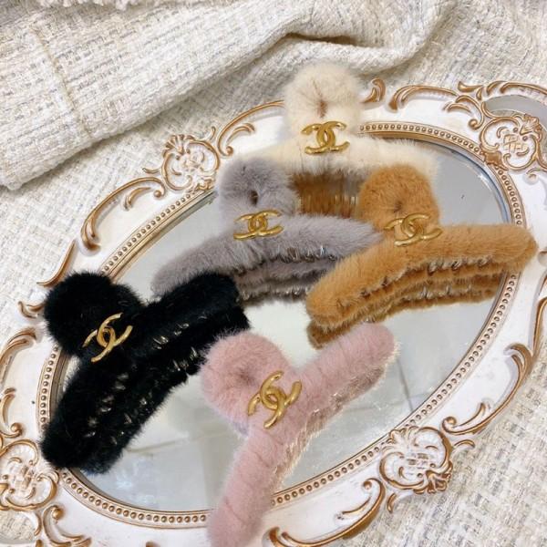 シャネルブランドヘアアクセサリーもこもこ後頭部ヘアクリップ大人可愛いお風呂ヘアクリップ小香風 巻き髪ヘアピンブランド韓国風 激安