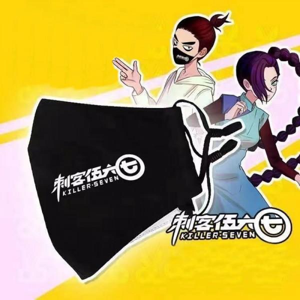 ブランドアニメ洗えるマスクかわいい布マスクおしゃれ高品質コットン繰り返しマスク飛沫 粉塵 花粉症 コロナ対策マスク大人