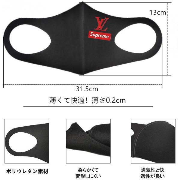 LV supremeマスク 呼吸もしやすい 日差し防止  防塵マスク コロナウェルス対策  高級 布 ブランド  ルイヴィトン シュプリーム3D立体マスク 激安 男女兼用 伸縮性が高く 耳を痛めず快適 手作り布マスク お洒落