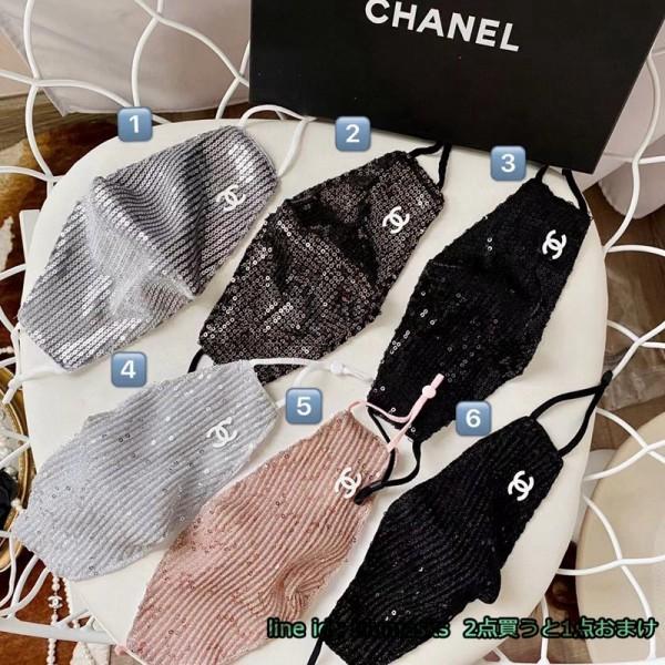 洗える シャネル マスク 市販のマスク夏でもひんやり快適 ハイブランド Chanel 速乾素材 通気性良い 多機能 メンズ レデイーズ  通気性が高い 柔らかい パロディ コロナウェルス対策 接触冷感