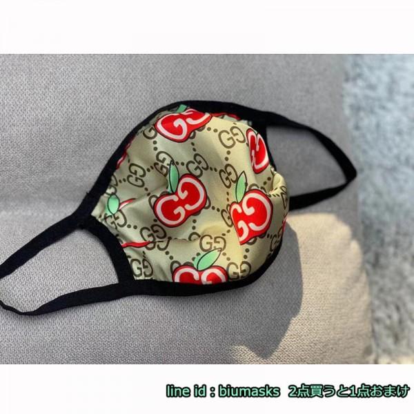 パロディマスク グッチGucci  結び  メンズ レディース  耳が痛くない ヘアアクセサリー コロナウェルス対策 日本製標準 布マスク フェイスマスク 高級 手作り布マスク  繰り返し使える激安 おしゃれ 可愛い おすすめ 韓国