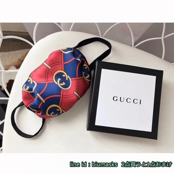 グッチ ハイブランドマスク 手作り布マスク 猫柄 長時間付けていても耳が痛くない 激安 おしゃれ 可愛い おすすめ 韓国 Gucci 伸縮性が高く マスクデザインかっこいい 高級 立体構造 通気性良い