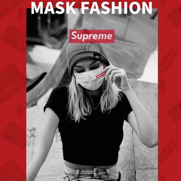 シュプリーム パロディマスク メンズ レディース 通販 ウェルス対策 激安 おしゃれ Supreme フェイスマスク ストリートファッション 防塵マスク 立体構造 通気性良い 柔らかい 不織布 長時間付けていても耳が痛くない