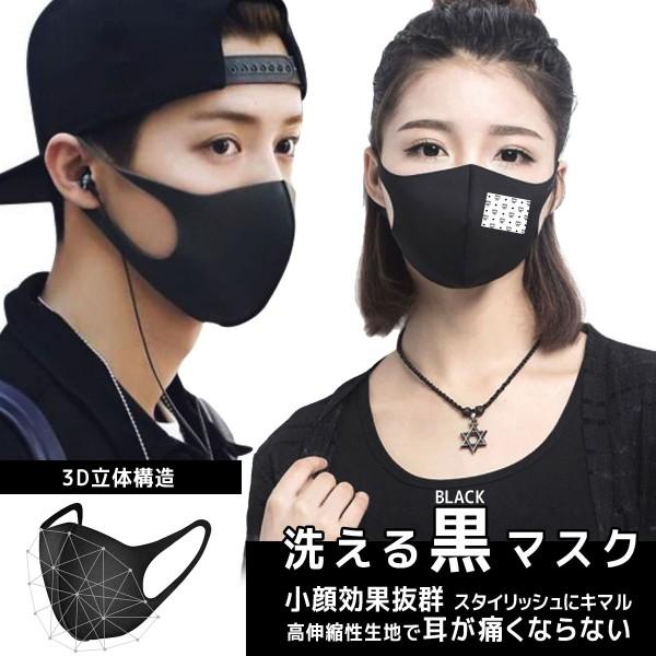 mcmエム シー エム100%綿 マスク大人用 子供用 男女兼用ブランドマスク風邪対策 咳mask やわらか 耳が痛くない風邪対策ブランドマスクコピー