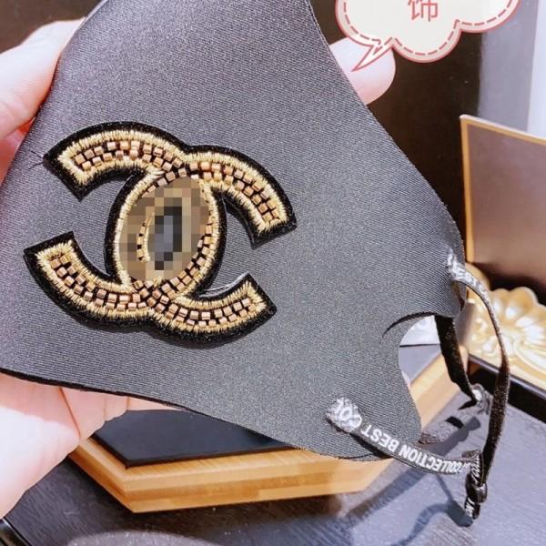 Chanel/シャネル 高級ブランドマスクウィルスこども 大人マスク レディース ファッション 送料無料 布マスク 洗える 素顔 保湿 韓流 フェイスマスク 細菌を防ぐ 防護マスク