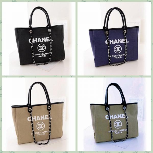 シャネル ハンドバッグ  黒 ショルダー キャンバス製 女性向け おしゃれブランド CHANEL 大容量 ショルダーバッグ レディース ハンドバッグ ワイルドステッチ