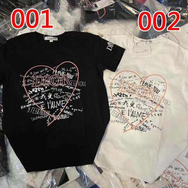 ディオール半袖tシャツブランドパロディ風コットン丸首シンプルTシャツカジュアル愛の言葉 人気 男女兼用T-shirt Diorカップル向け