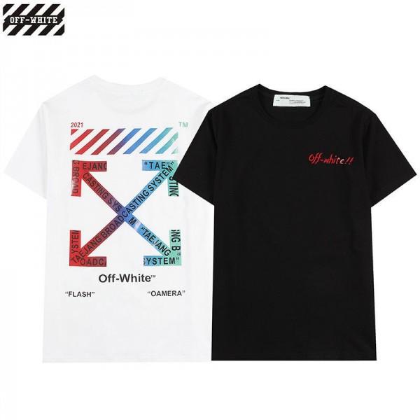オフ-ホワイトブランドtシャツ個性 潮流Tシャツ春夏 半袖tシャツ2021新品レディースコットンtシャツメンズ黒 白カジュアルトップス