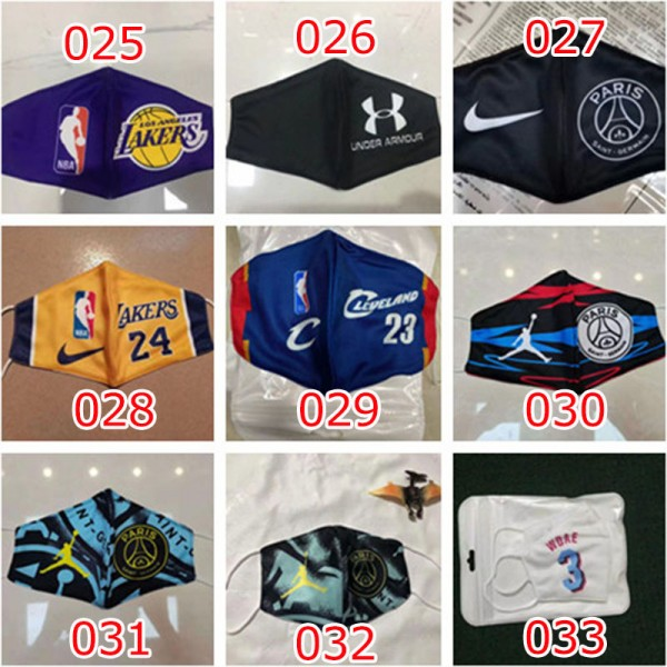 NBAバスケットボールスターマスク レディース ストリートブランドアイスシルクマスクスポーツマスクかっこいいファッションブランド有名ブランド