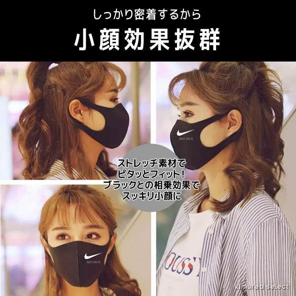 ブランド ナイキ洗える繰り返し黒 小顔 マスクNike花粉症 飛沫感染予防高品質なマスク耳が痛くならない柔らかいmask ブランド在庫あり激安3d立体マスクレディースメンズ