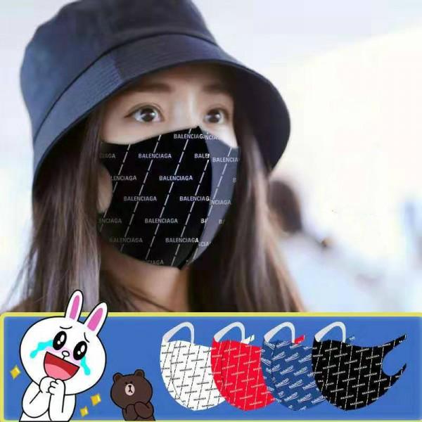 Balenciaga/バレンシアガ3D立体マスクハイブランドUVカットウイルス対策マスク柔らかい耳が痛くならないmask快適な洗えるマスク