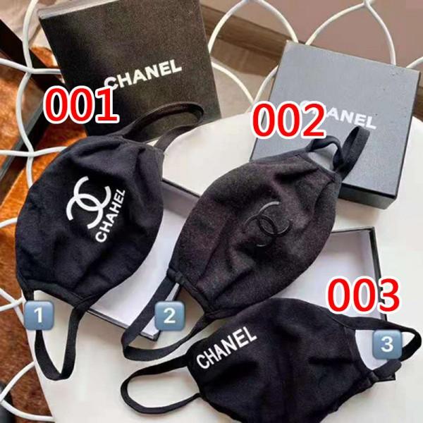 シャネルブランドファッション布マスク快適 肌に優しい レディースメンズ通気性良いマスク個性ソフトシリコンロゴ付き洗えるマスク防護ウィルス対策