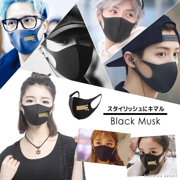 Gucci/グッチマスク ミッキー コロナ対策 ブランドマスク 布マスク 洗い方 洗える 風邪対策 コピー 大人 子供マスク立体構造 伸縮性抜群 メンズ レディース おしゃれ 簡約デザイン 蒸れない
