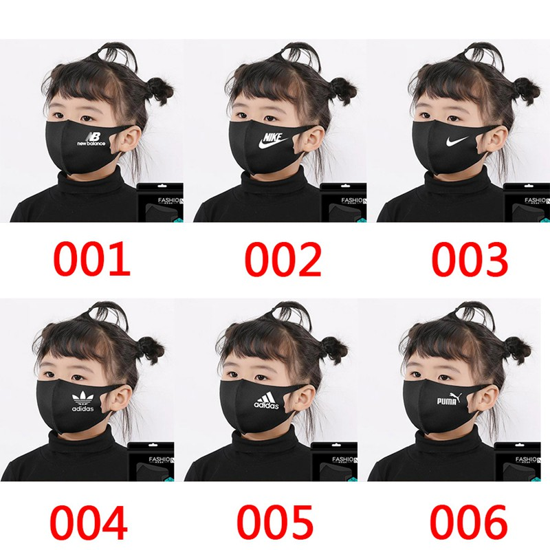 ハイブランド ナイキ プーママスク adidasマスク子供用 大人用