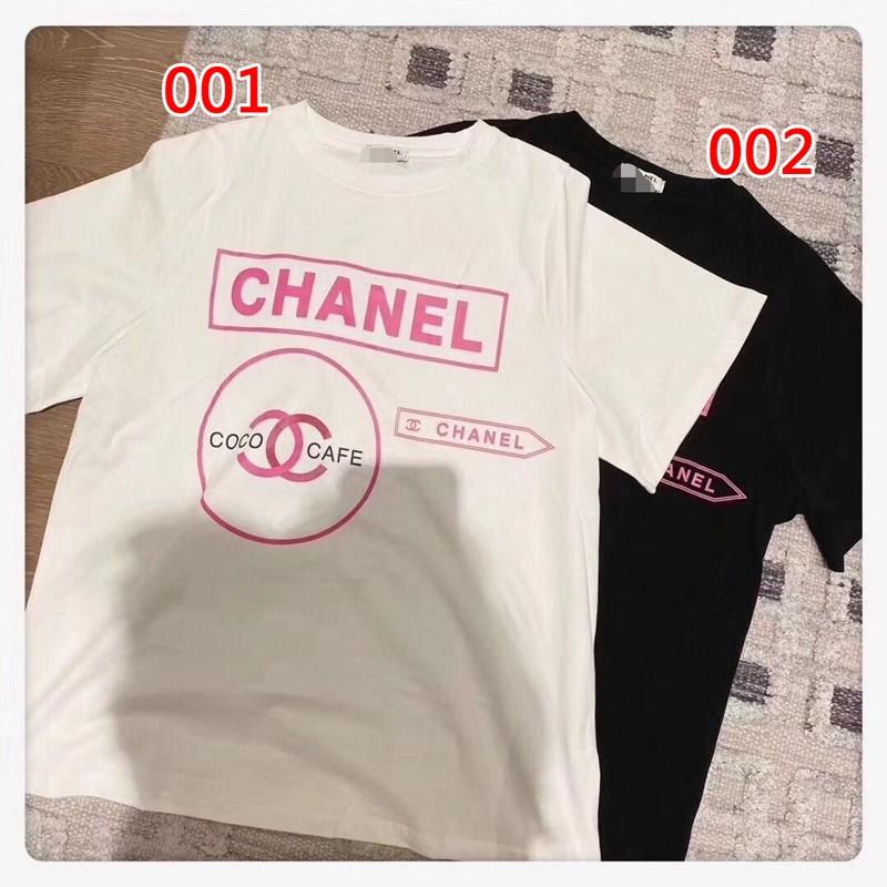 2020年春夏の新色のアートプリントTシャツ ブランド風