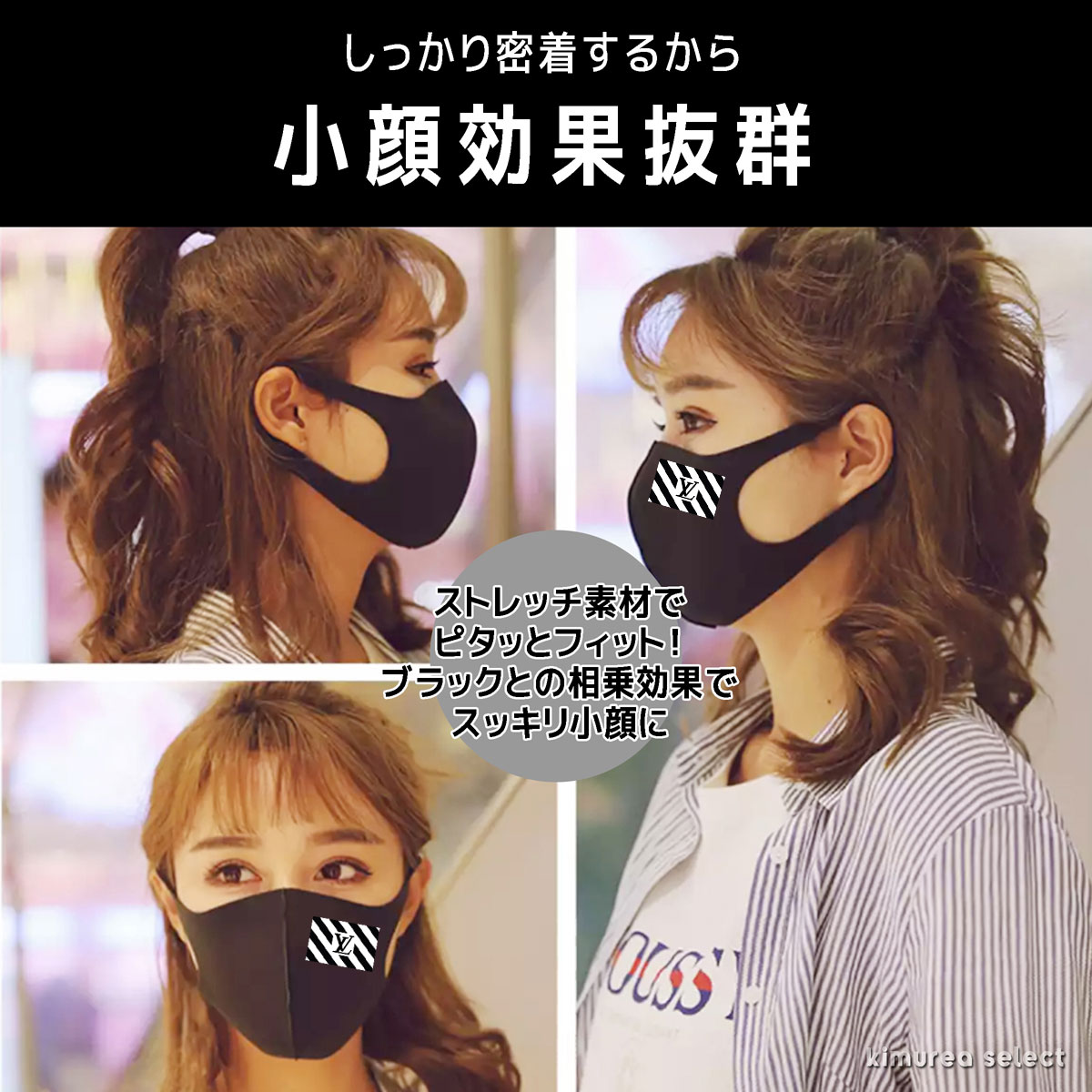夏用 布マスク通気性が良いブランドLVマスク夏でもひんやり快適