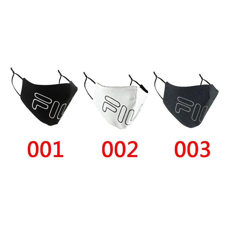 Brand Luxury FILA Cotton Face Black White Cloth Breathable Protective Washable Reusable Masks