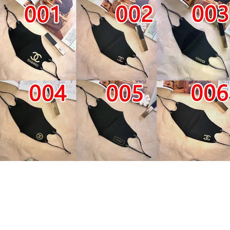シャネルブランド氷の糸マスク