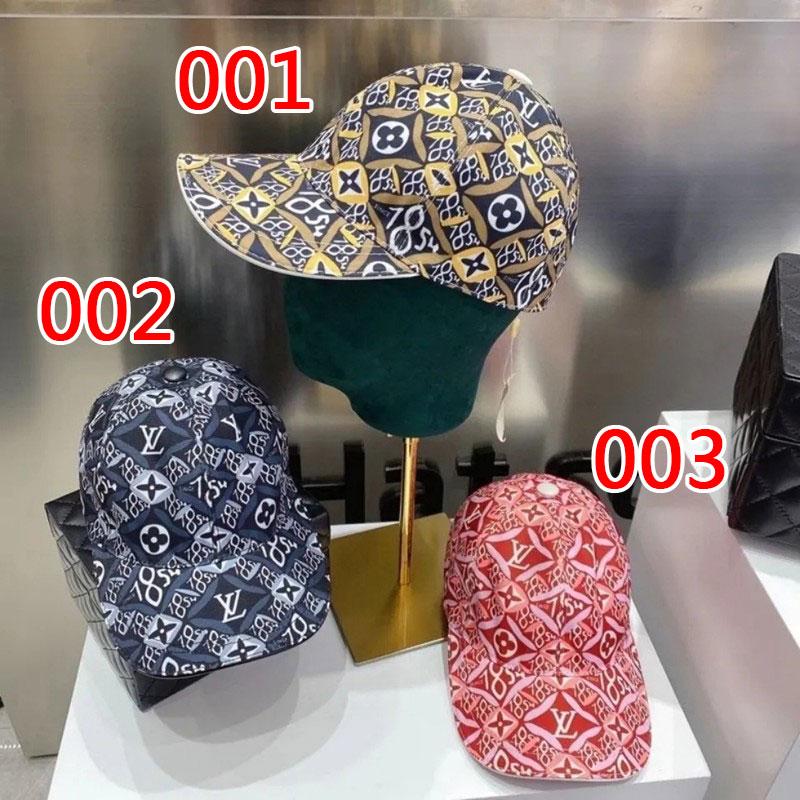 ルイヴィトンブランド野球帽ファッション男女兼用