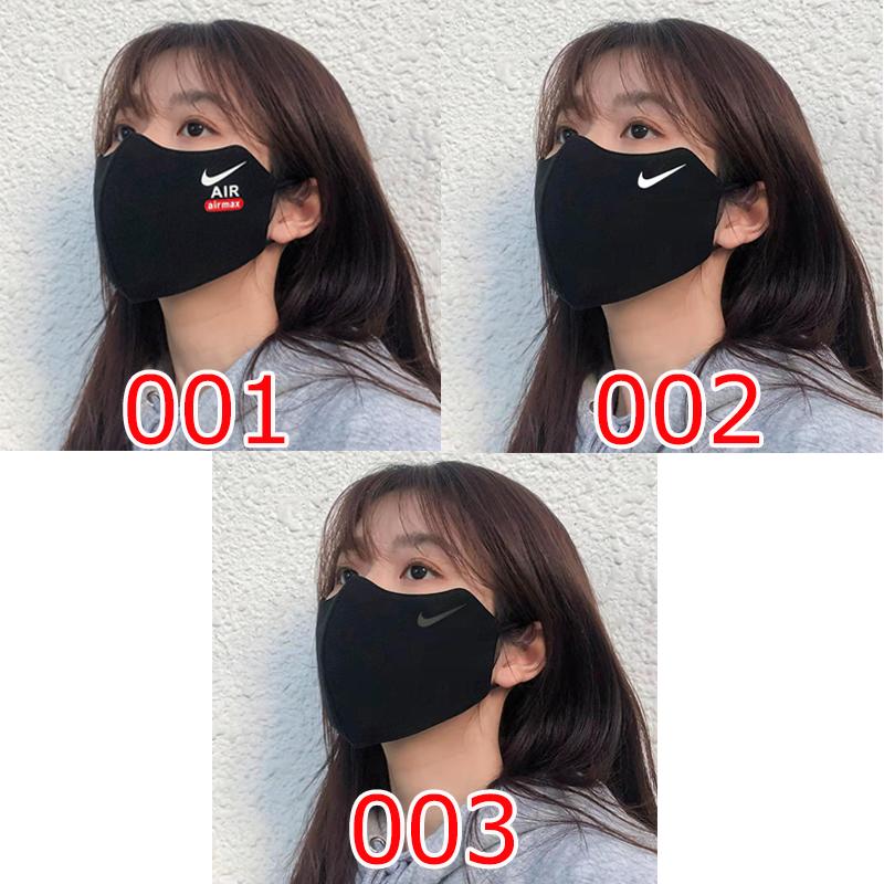 ハイブランドナイキ布マスク洗えるコットンフィット