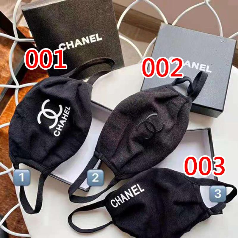 シャネルブランドファッション布マスク